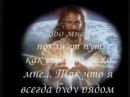 Притча о маме ( с озвучкай).avi