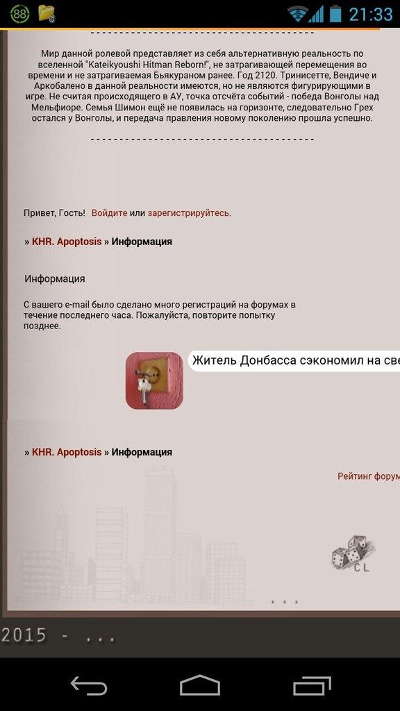 http://cs622227.vk.me/v622227035/13cc7/lNddjHRhxGc.jpg