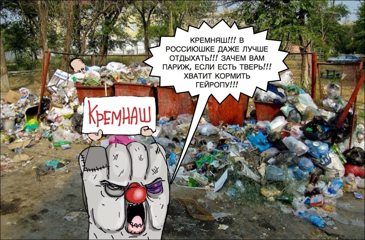 Могерини в Китае говорила о путях прекращения войны на Донбассе - Цензор.НЕТ 7257