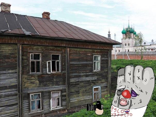 23-летнюю блондинку Ледовских в Раде заменит 31-летний чиновник из Черновцов Дроздик - Цензор.НЕТ 2814