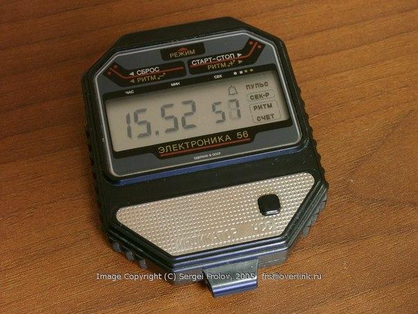 Карманные часы-секундомер с