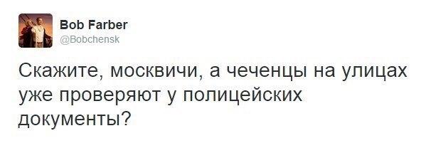 Санкции против России необходимо сохранить до полного выполнения Минских договоренностей, - Польша и Великобритания - Цензор.НЕТ 4012