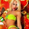 Brazillian TRANY PARADISE HD