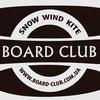 BOARD CLUB - Snow Wind Kite Lifestyle