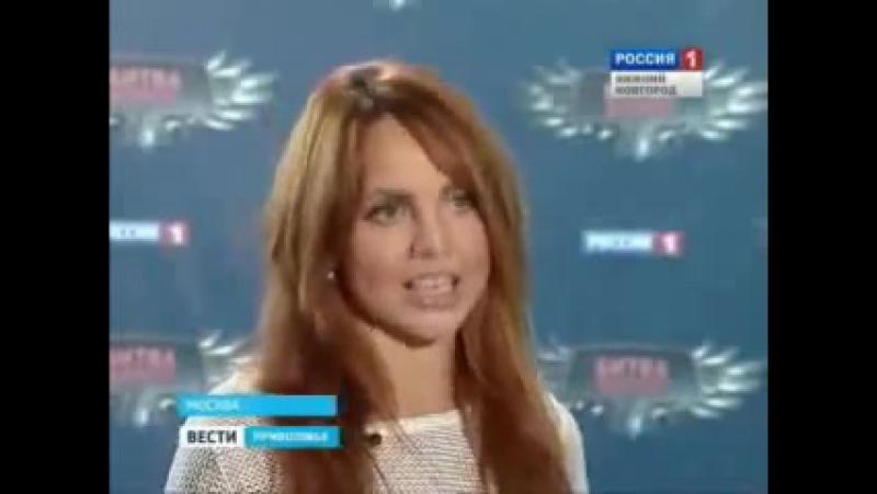 МакSим проверила на чистоплотность участников БХ Вести Россия 1