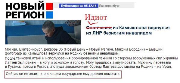 Террористы отступили, бросая на поле боя свежие трупы и оставляя мокрые следы на бетоне, - штаб АТО об очередной неудачной атаке на аэропорт Донецка - Цензор.НЕТ 492