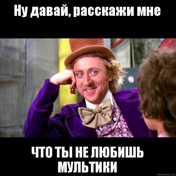 Афиша Тамбов Смотрим мультфильмы в Киноснайпере!07.03.15.