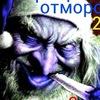"""""""КРЕЩЕНСКИЕ ОТМОРОЗЫ-2015"""" часть 2"""