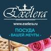 Вкусные рецепты от Exelera