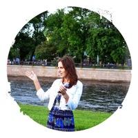 Трава * лекция «Организация концертов»