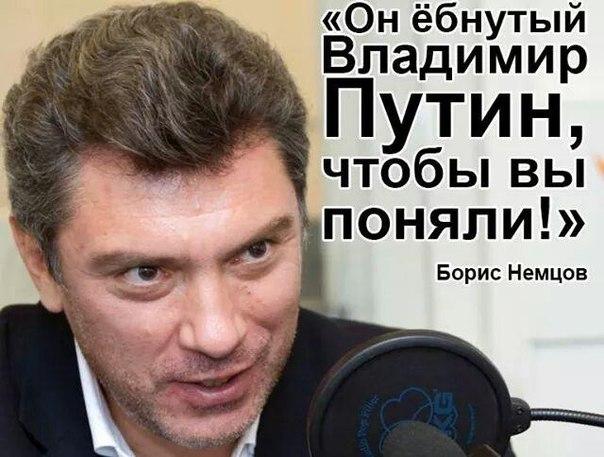 "Путин пообещал не ""отдавать на съедение националистам"" жителей Донбасса - Цензор.НЕТ 1433"