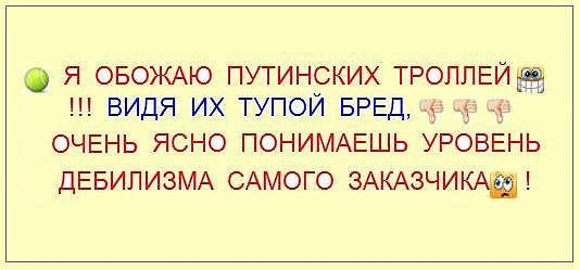 Амбиции Путина заключаются в восстановлении Российской империи, и полем битвы сейчас является Украина, - сенаторы США - Цензор.НЕТ 8091