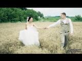Очень красивый лучший свадебный клип.Красивая лучшая свадьба,красивое лучшее свадебное видео классное смешное позитивное веселый