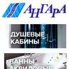 "Компания ""Ангара"""