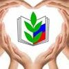 Совет молодых педагогов Тульской области