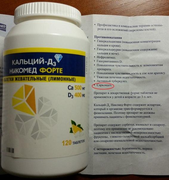 препараты от аллергии на