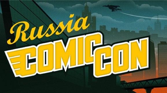 Comic-Con 2015 в России