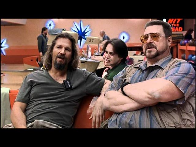 The Big Lebowski - Jesus scene