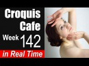 Croquis Cafe: Figure Drawing Resource No. 142