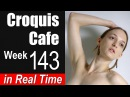 Croquis Cafe: Figure Drawing Resource No. 143