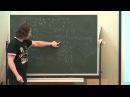 Лекция 8   Теория игр (2012)   Илья Кацев   CSC   Лекториум