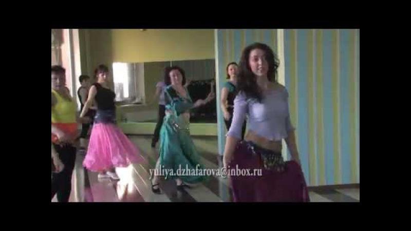 Юлия Джафарова Урок восточные танцы смотреть онлайн без регистрации