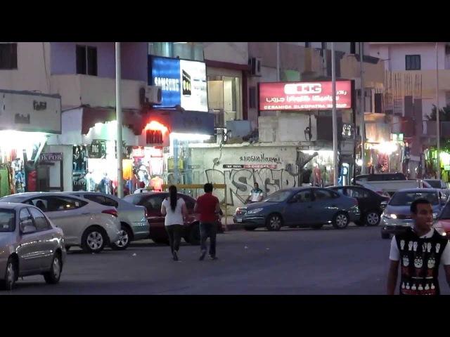 Evening on Sheraton Street, Hurghada, Egypt/Вечер на улице Шератон,Хургада,Египет.