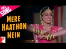 Mere Haathon Mein - Full Song | Chandni | Rishi Kapoor | Sridevi | Lata Mangeshkar