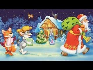 НОВОГОДНИЕ ПЕСНИ для детей | Звезды Новый год развесил!