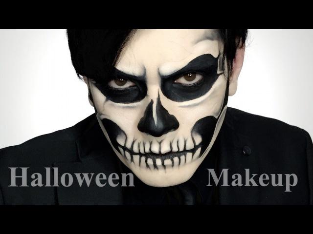 Maquillaje para Halloween | Calavera | Lady Gaga |Skull | Zombi Boy