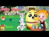 Baby Hazel Earth Day and Baby Hazel Easter Fun Games baby 2014
