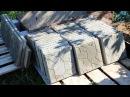 Тротуарная плитка своими руками - экономно и практично