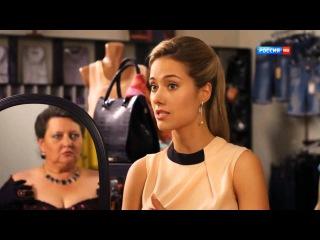 Полцарства за любовь  2014 Русская мелодрама в качестве HD