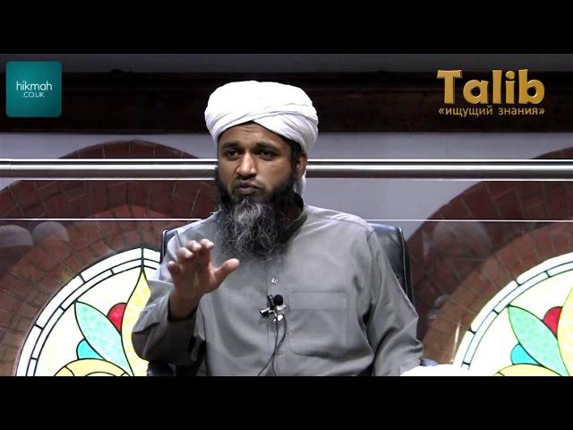 Ютюб и Фейсбук в жизни мусульман [Taalib.ru]