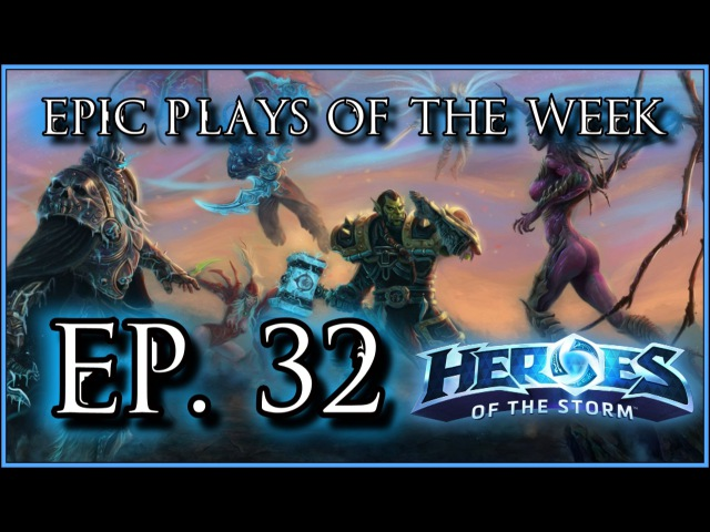 Heroes of the Storm Epic Plays Of The Week - Episode 32