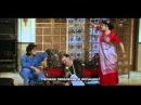 Деревенщина Фильм Индия