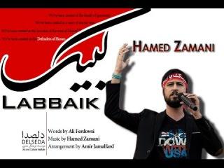 Hamid Zamani - Ləbbeyk