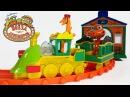 Мультфильм Поезд Динозавров серия 1 и любимые игрушечные динозавры