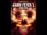 all Movie Horror cabin fever two spring fever / Лихорадка два весенняя лихорадка