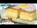 Magischer Kuchen Rezept BaKO