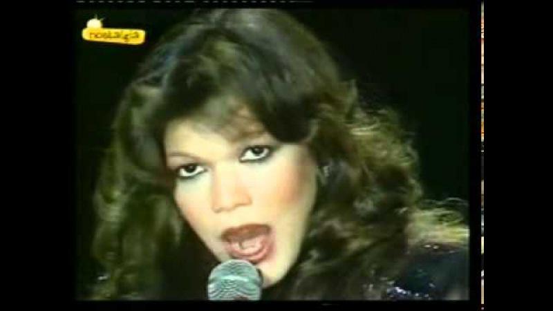 Angela Carrasco QUERERTE A TI ** VIDEO DE ORO ** 1979 LETRA