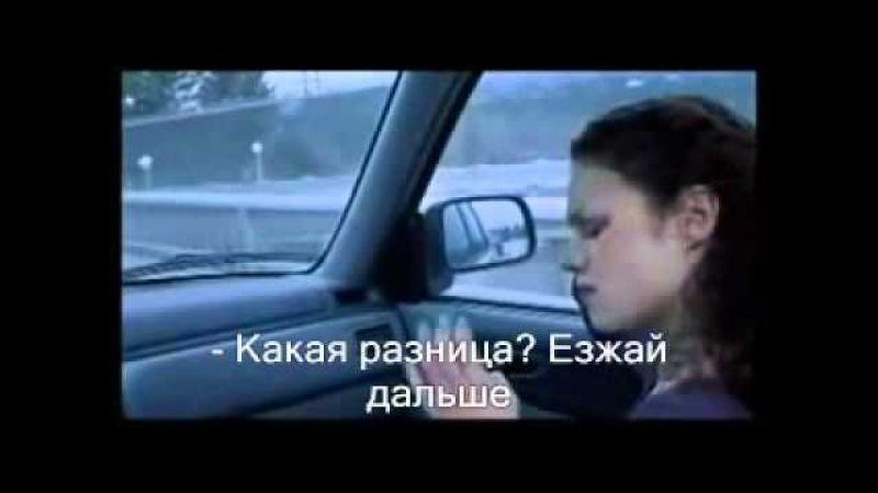 Misha Collins короткометражка Затруднение рус субтитры
