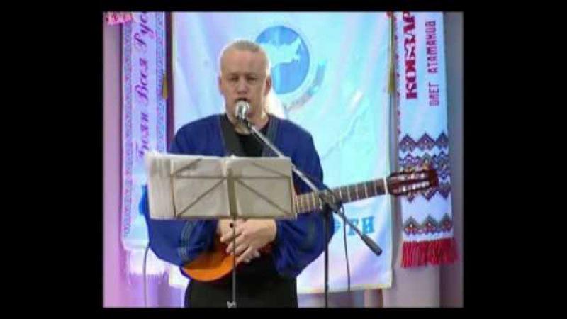 Олег Атаманов Верните Родину Мою