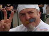 Видеоотчет с 425-го Дня Рождения Измаила!