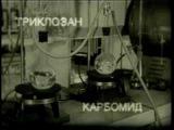 Максим Леонидов и ХиппоБэнд - Трикл карб сны