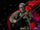 Песни Александра Галича -