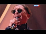 Григорий Лепс - Там, в сентябре, HD, Новая волна 2015
