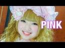 9 LOLITA GIRLS IN PINK street fashion 201501 | Kawaii Harajuku Tokyo Japanese | 原宿ロリータファッションスナップ