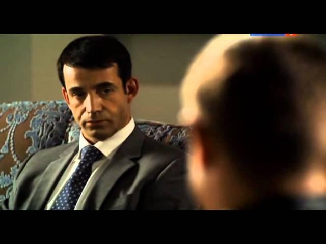 Лектор 5 серия (2012) Детектив Сериал