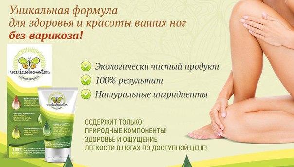 компрессионное белье для похудения